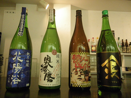 sake2011.12