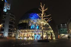 'The Blob' Eindhoven