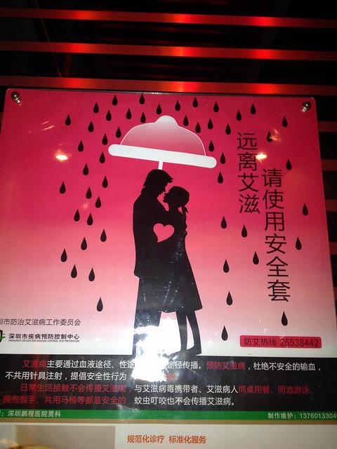 Shenzhen Sex Clubs 19