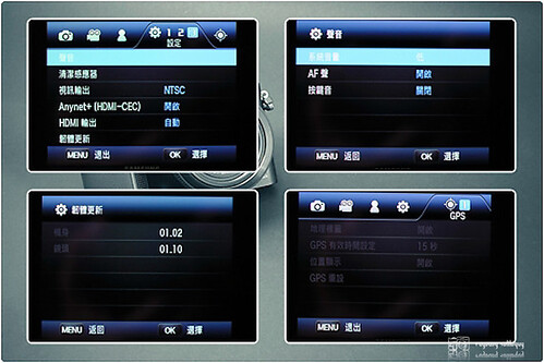 Samsung_NX200_menu_15