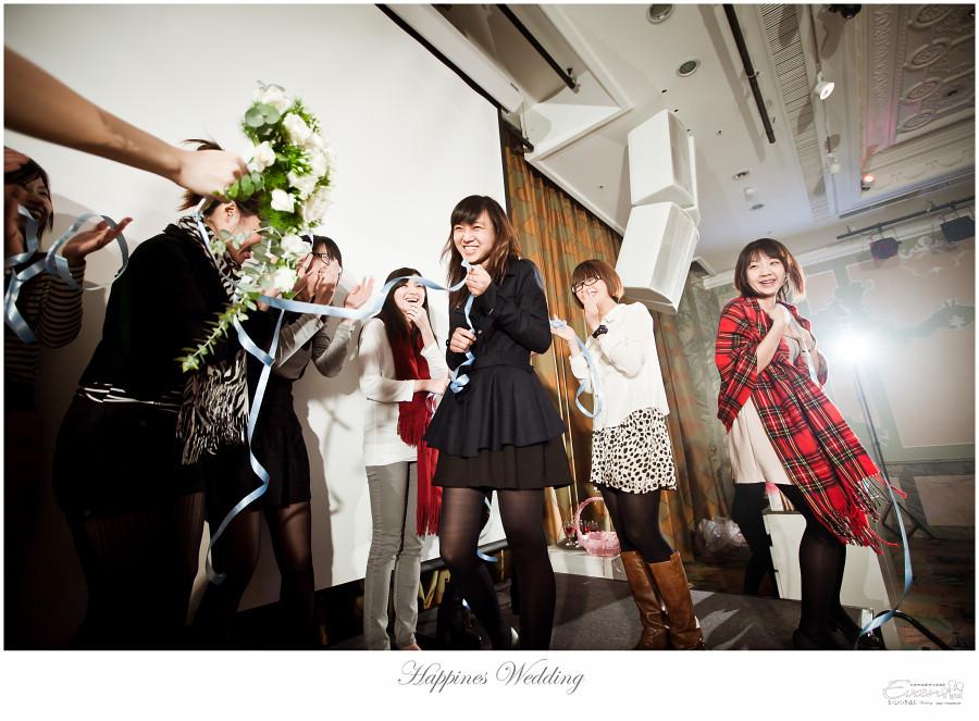 婚禮紀錄 緯洋&純華 _0124