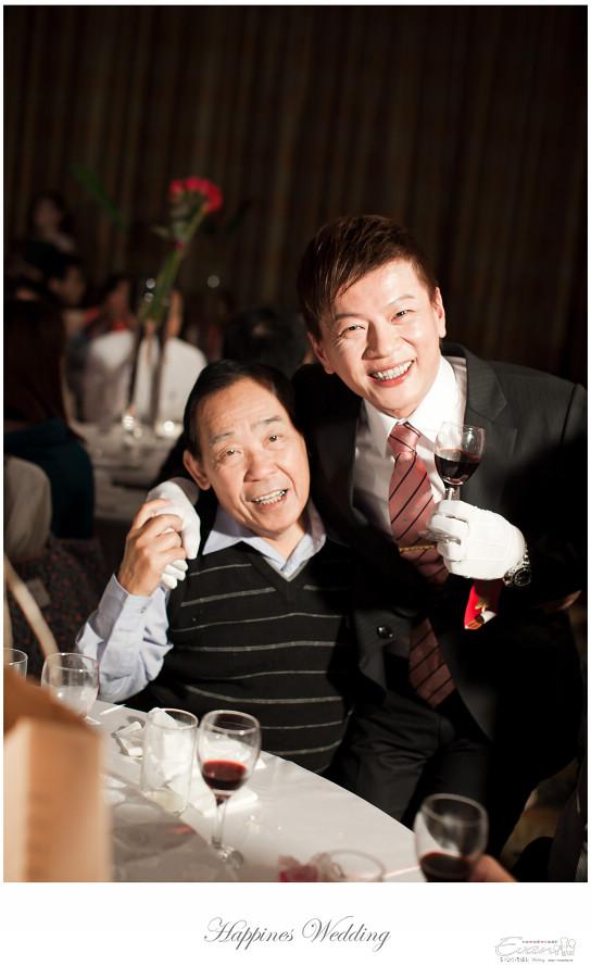 婚禮紀錄 緯洋&純華 _0198