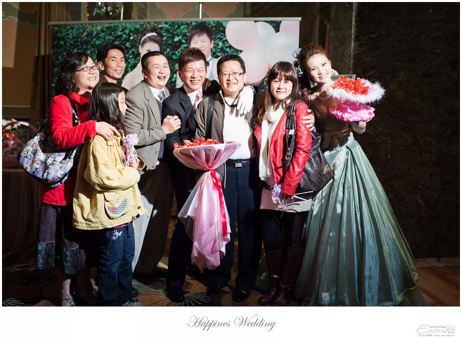 婚禮紀錄 緯洋&純華 _0225