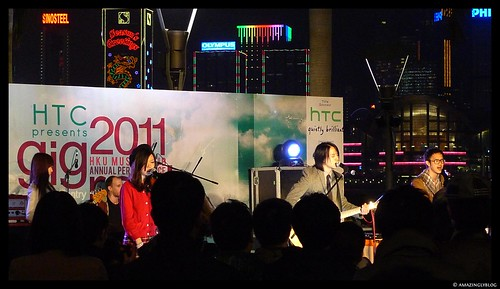 Noughts and Exes(HK) at HTC presents: HKU Music Club Annual Performance - Gig Rock 2011