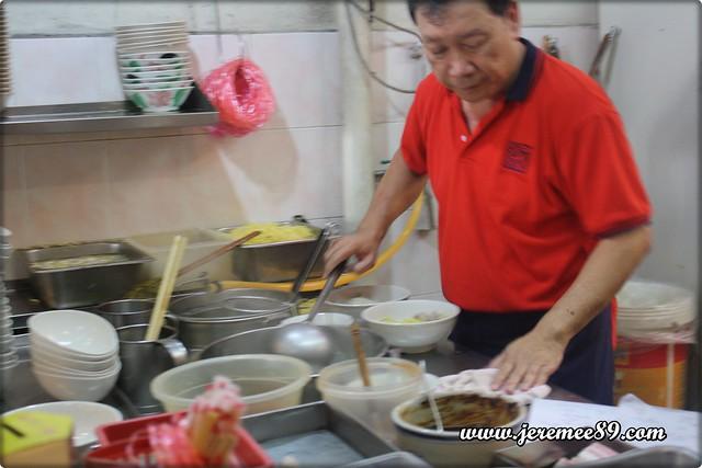 Curry Mee @ Hot Bowl Nyonya Delight, Abu Siti Lane - Made In Progress