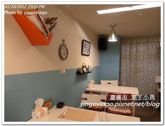 嘉義市_栗子小巷20120118_R0050574