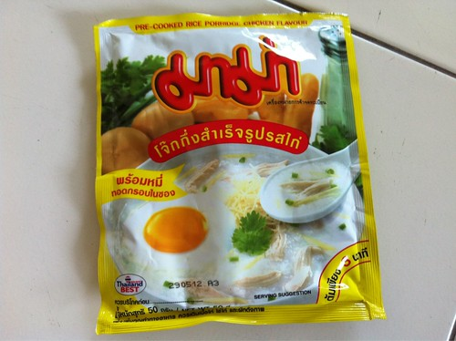 Jok -Rice Porridge Thai-