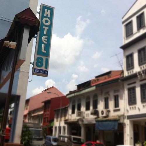 S'pores #1 hourly hotel!