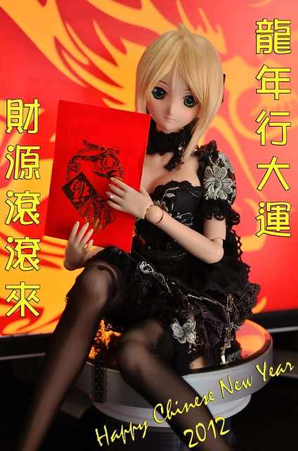 [Explore] Chinese New Year With Saber Lily Dollfie