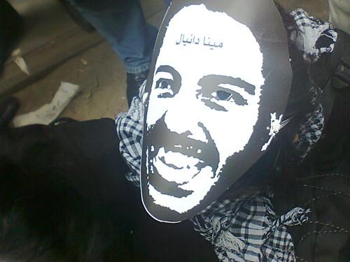 #Jan23 Marchs To the parliament مسيرات ٢٣ يوليو الي البرلمان ضد حكم العسكر