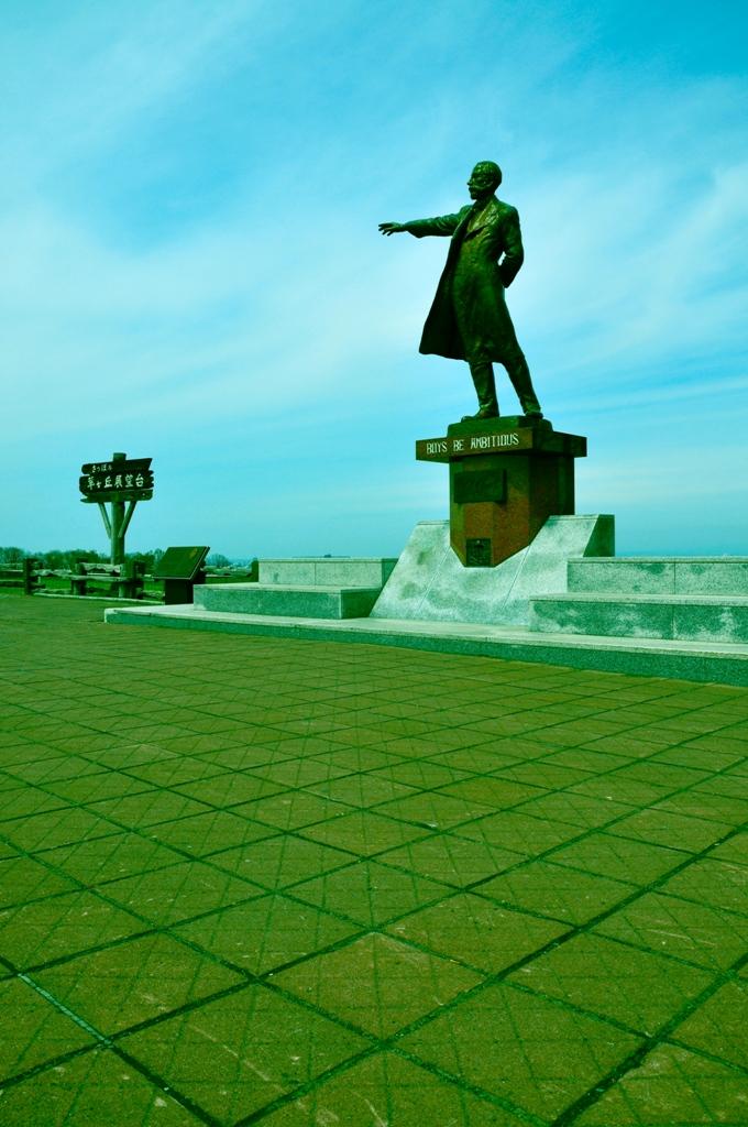 札幌 北海道 (1)