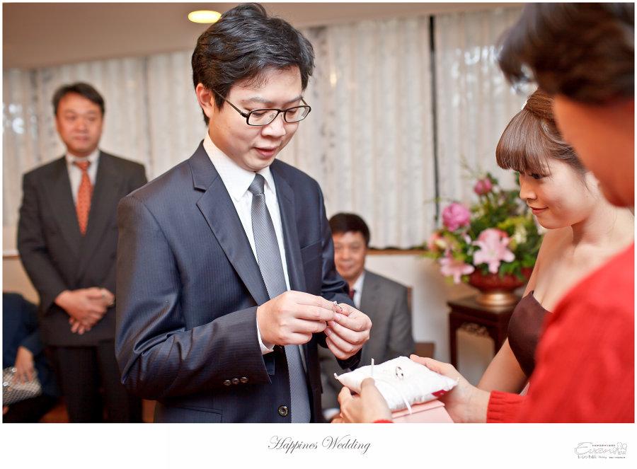 婚禮紀錄 婚禮攝影_0047