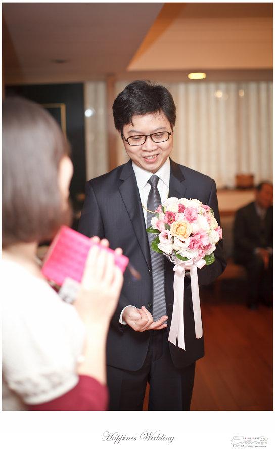 婚禮紀錄 婚禮攝影_0091