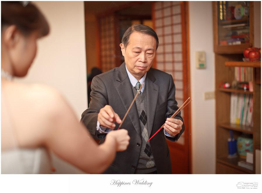 婚禮紀錄 婚禮攝影_0101