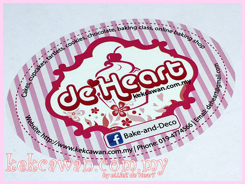 New Sticker for Cake Box