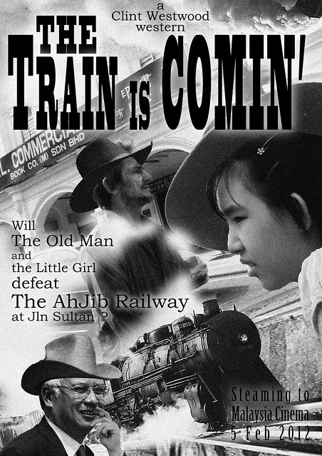The Train is Comin' (2012) movie poster