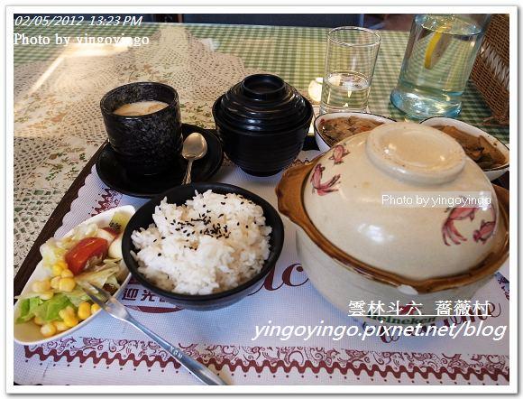 雲林斗六_薔薇村20120205_R0051227