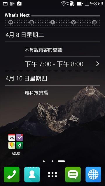 [華碩 ZenFone 系列] ZenFone 5 / 6 評測 (4) ZenUI 新的介面 @3C 達人廖阿輝