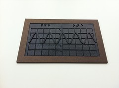 <p>3d printed tactile graphic</p>
