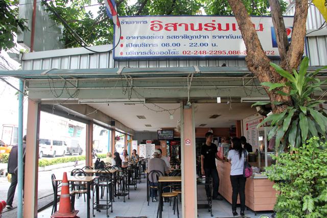 Thai Restaurant Rangnam
