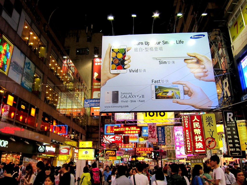 Hong Kong Night Life_Mong Kok_2