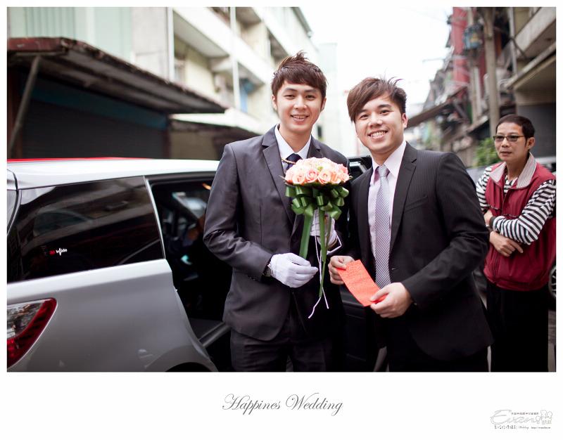 [婚禮攝影] 威智&佳慧  婚禮紀錄_0039