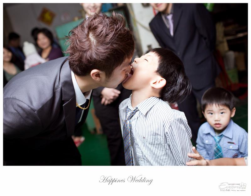 [婚禮攝影] 威智&佳慧  婚禮紀錄_0058