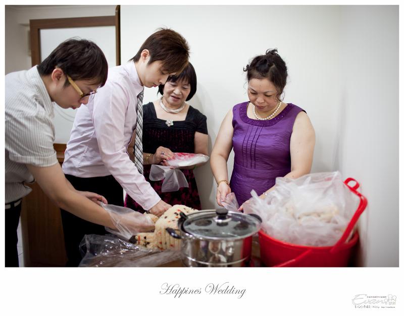 [婚禮攝影] 威智&佳慧  婚禮紀錄_0162
