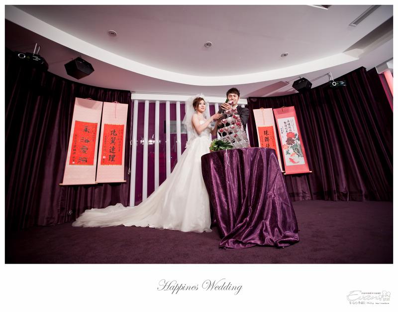 [婚禮攝影] 威智&佳慧  婚禮紀錄_0233