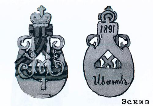 Эскиз жетона Николаевского кадетского корпуса
