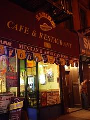 日, 2011-12-04 18:12 - Kahlua's Cafe