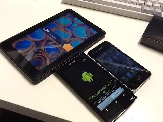 大きさ比較 Kindle FireとNW-Z1050とiPhone.