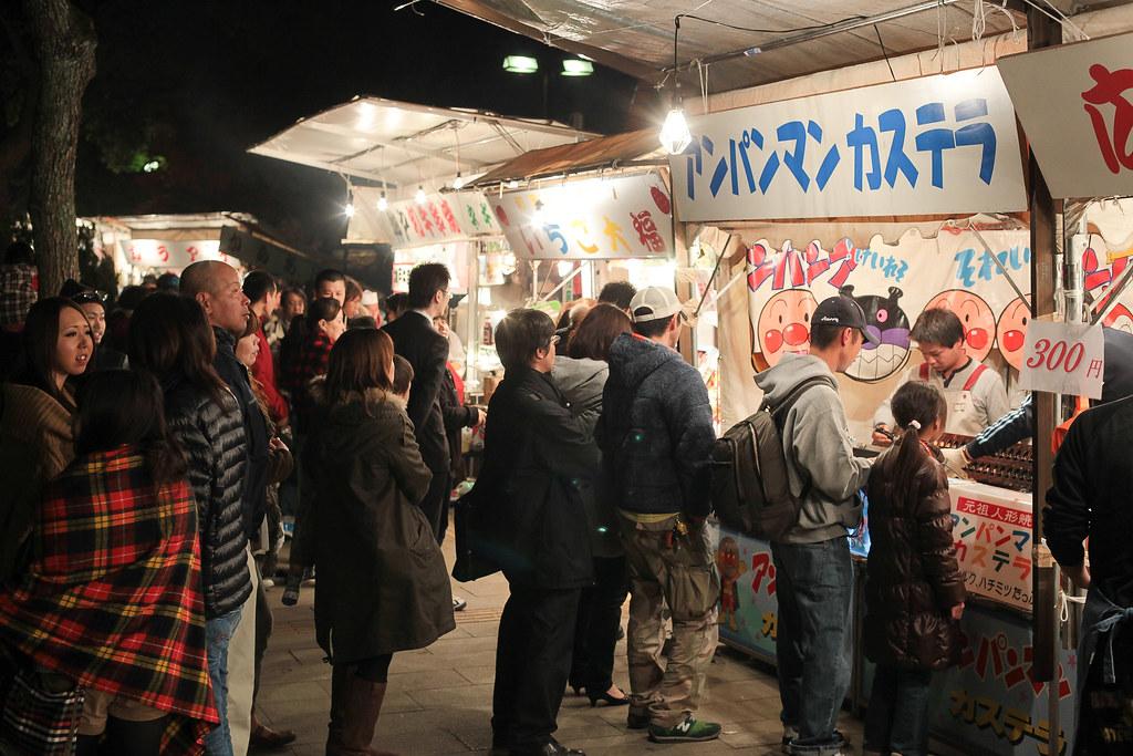 Yatai at Kobe Luminarie 2011