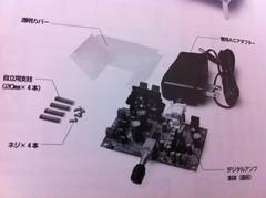 LXA-OT1 付属品解説