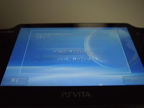 PC194356
