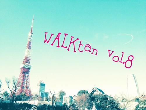 WALKtan vol.8