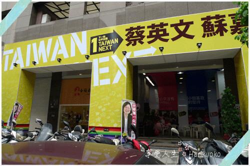 小英商號・台北旗艦店 2011 年 11 ...