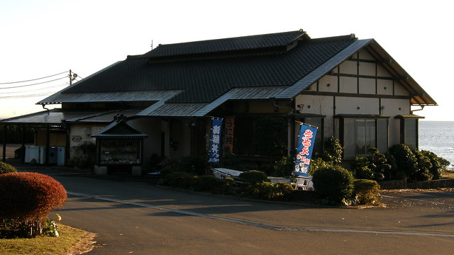 Photo:#6358 Yamamoto restaurant By Nemo's great uncle