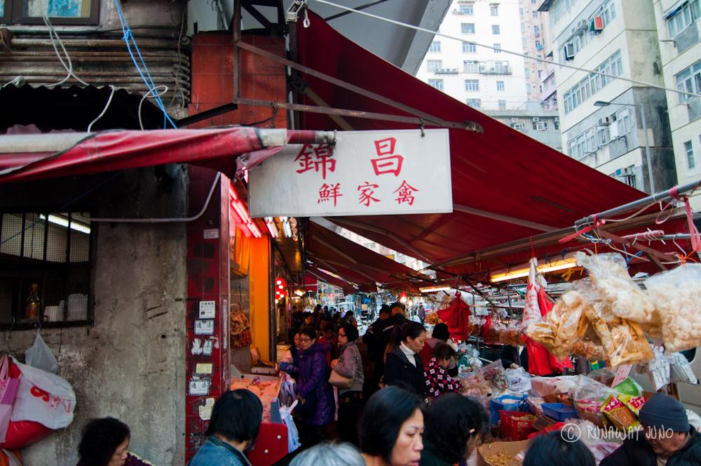Shau Kei Wan Market