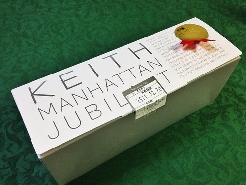 今日のお菓子 No.95 – 「KEITH MANHATTAN」