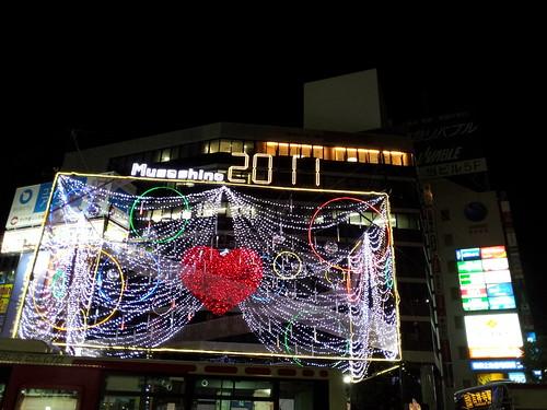 2011年の吉祥寺イルミネーション