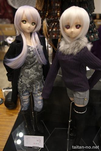 DollsParty26-DSC_8993