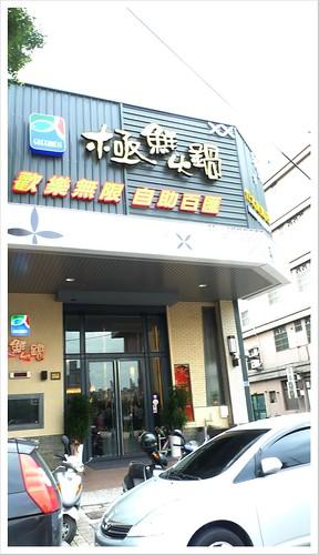 20111223-02