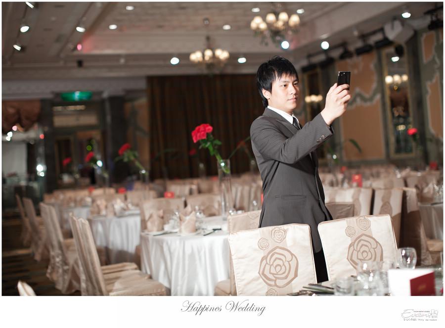 婚禮紀錄 緯洋&純華 _0023
