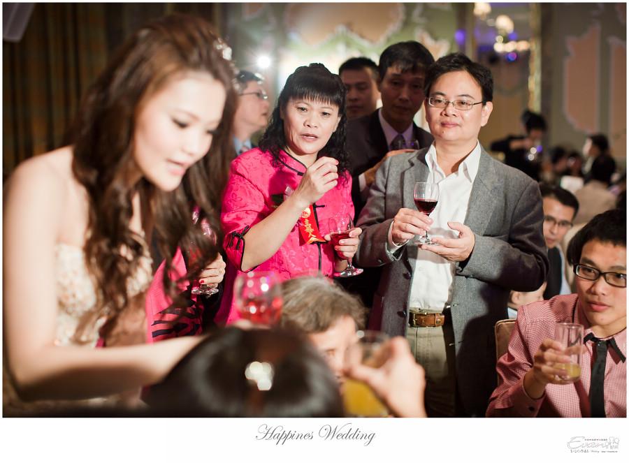 婚禮紀錄 緯洋&純華 _0173