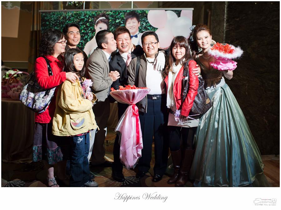 婚禮紀錄 緯洋&純華 _0226