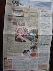 20110622-聯合報1