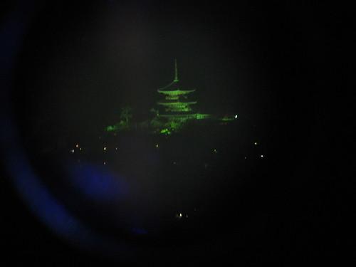 Kyoto - Kyoto Tower (2011-10-11)