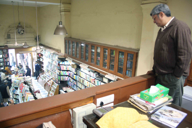 City Obituary – New Book Depot, 1925-2012
