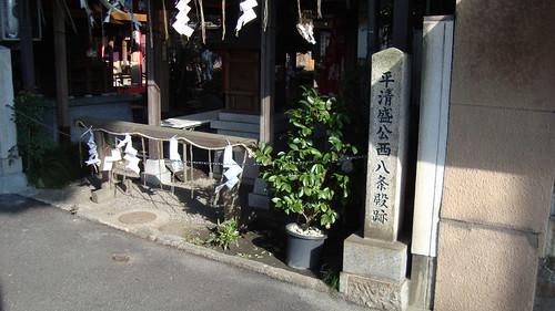 2012/01 若一神社